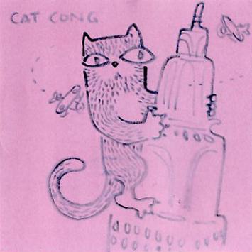 cat_cong001